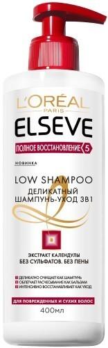 Купить Paris шампунь-уход elseve полное восстановление 5 деликатный шампунь-уход 3в1 low shampoo 400мл цена