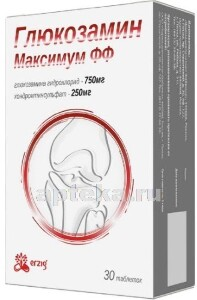Купить ГЛЮКОЗАМИН МАКСИМУМ ФФ N30 ТАБЛ цена
