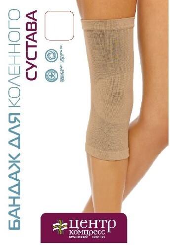 Купить Бандаж эластичный для фиксации коленного сустава бкс-цк цена