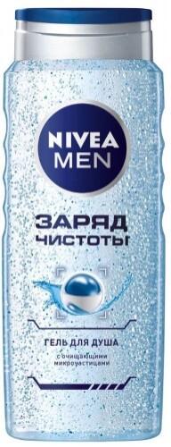 Купить NIVEA MEN ГЕЛЬ ДЛЯ ДУША ЗАРЯД ЧИСТОТЫ 500МЛ цена