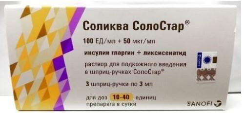 Купить СОЛИКВА СОЛОСТАР 100ЕД/МЛ+50МКГ/МЛ 3МЛ N3 ШПРИЦ-РУЧКА Р-Р П/К цена