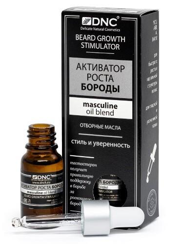 Купить Масло косметическое активатор роста бороды 10мл цена