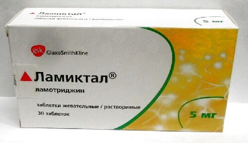Купить ЛАМИКТАЛ 0,005 N30 ТАБЛ ЖЕВАТ/ДИСПЕРГ цена