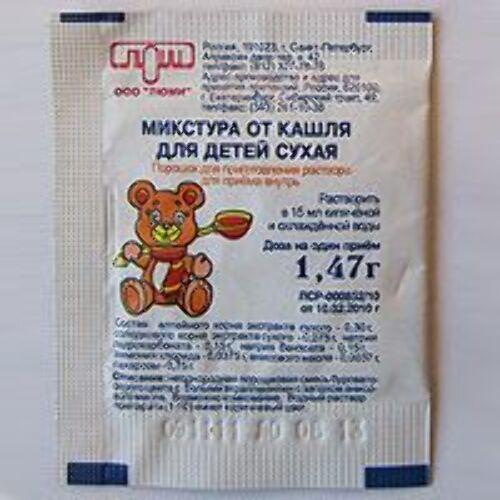 Купить Микстура от кашля сухая д/детей цена