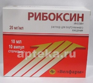 Купить Рибоксин 0,02/мл 10мл n10 амп р-р в/в/велфарм/ цена