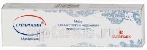 Купить СУПИРОЦИН 2% 15,0 МАЗЬ Д/МЕСТ/НАРУЖ цена