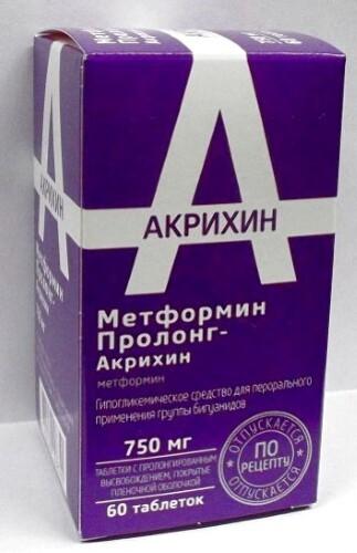 Купить Метформин пролонг-акрихин 0,75 n30 табл пролонг высвоб п/плен/оболоч цена