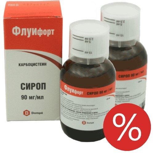 Купить Набор флуифорт сироп 2 в 1 по специальной цене цена