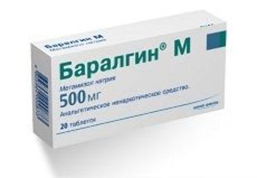 Купить БАРАЛГИН М 0,5 N20 ТАБЛ цена