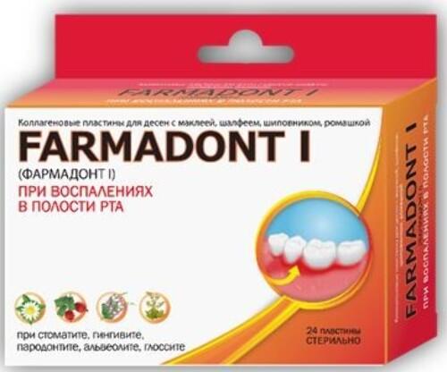Купить Farmadont-1 коллаген пластины при воспалении в полости рта n24 цена