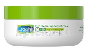 Купить Ночной увлажняющий крем с гиалуроновой кислотой 48мл цена