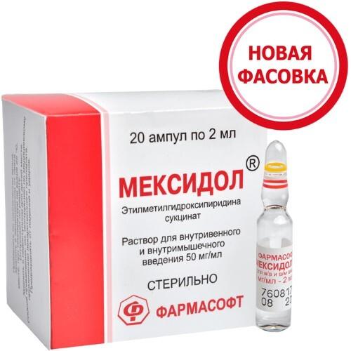 Купить Мексидол 0,05/мл 2мл n20 амп р-р в/в в/м/армавир цена