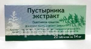 Купить Пустырника экстракт 0,014 n20 табл цена
