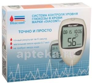 Купить Глюкометр diacont (диаконт) /набор/ цена