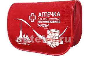 Купить Аптечка первой помощи автомобильная тандем витал тип 14/2 текстиль/8908 цена
