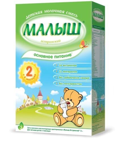 Купить Малыш истринский-2 смесь молочная сухая 350,0 цена