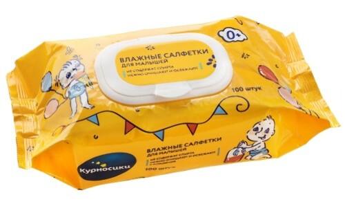 Влажные салфетки для малышей 0+ n100/пластиковый клапан
