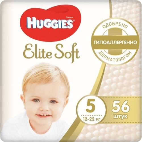 Купить Elite soft подгузники детские размер 5 12-22кг n56 цена
