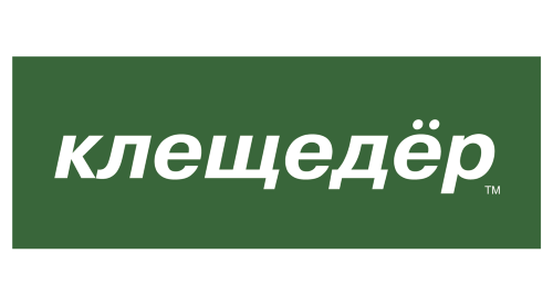 КЛЕЩЕДЕР