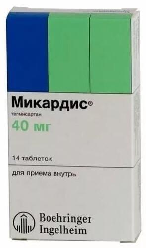 МИКАРДИС 0,04 N14 ТАБЛ