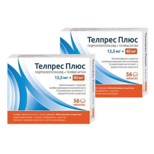 Набор 2-х упаковок Телпрес плюс таб. 40 мг + 12,5 мг №56 со скидкой!