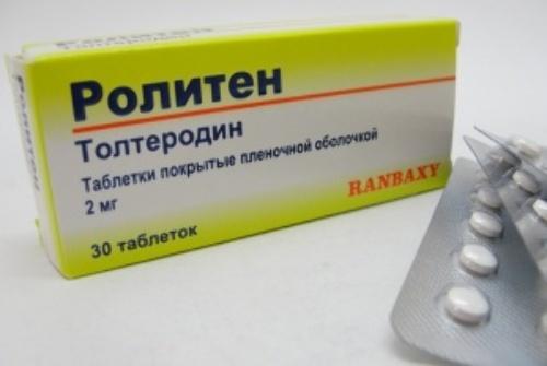 Купить РОЛИТЕН 0,002 N30 ТАБЛ П/ПЛЕН/ОБОЛОЧ цена