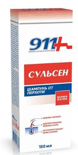 911 шампунь сульсен от перхоти 150мл