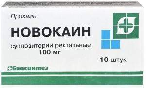 Купить Новокаин цена