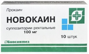 Купить Новокаин 0,1 n10 супп /биосинтез/ цена