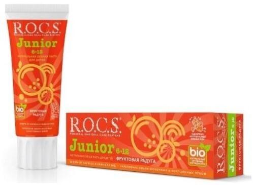 Купить Зубная паста junior фруктовая радуга для детей 74,0 цена