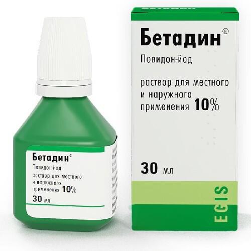 Купить Бетадин 10% 30мл флак/кап р-р цена