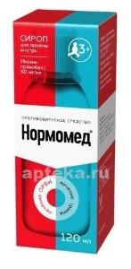 Купить НОРМОМЕД 0,05/МЛ 120МЛ СИРОП цена