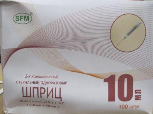 Купить Шприц 10мл 2-х компонентный с иглой 21g n100/импорт/sfm цена
