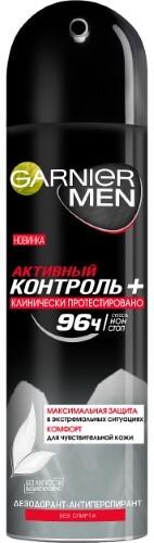Купить Man men активный контроль плюс дезодорант-спрей 150мл цена