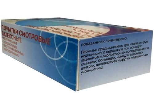 Купить Перчатки смотровые латексные нестерильные неопудренные s n50 пар/top glove/ цена