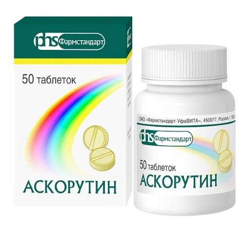 Купить АСКОРУТИН N50 ТАБЛ цена