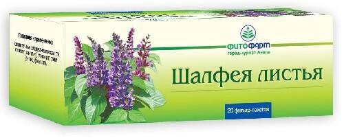 Купить Шалфея листья 1,5 n20 ф/пак /фитофарм/ цена