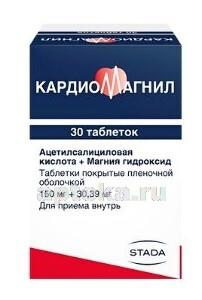 Купить КАРДИОМАГНИЛ 0,15+0,03039 N30 ТАБЛ П/ПЛЕН/ОБОЛОЧ цена