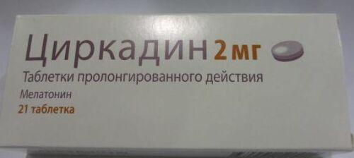Циркадин