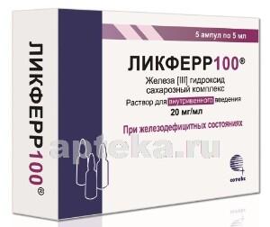 Ликферр 100