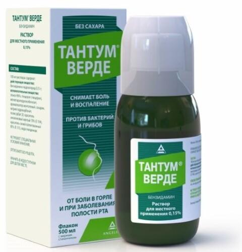 Купить Тантум верде 0,15% 500мл флак р-р д/мест прим цена
