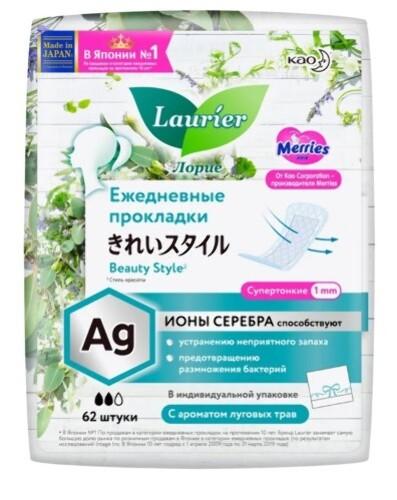 Купить Beauty style fresh ежедневные прокладки с ионами серебра/c ароматом луговых трав n62 цена