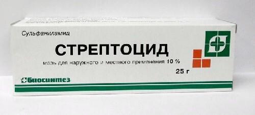 Купить Стрептоцид цена