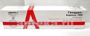 Купить Гепарин-акрихин 1000 цена