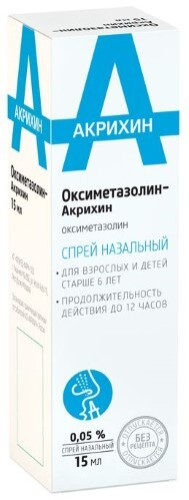 Купить Оксиметазолин-акрихин 0,05% 15мл флак спрей назал цена