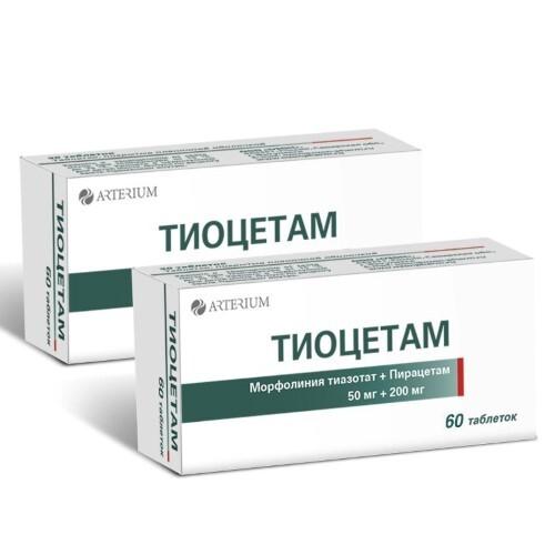 Купить Набор тиоцетам 0,05+0,2 n60 табл п/плен/оболоч - скидка 30% при покупке 2 уп. цена