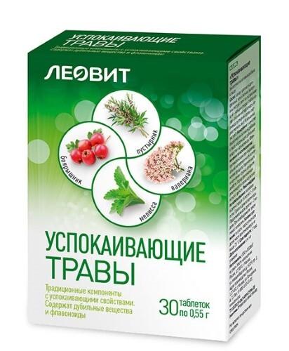 Купить Таблетки успокаивающие травы цена