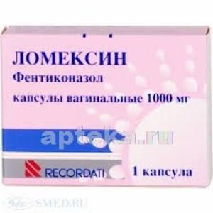 Купить Ломексин 1,0 n1 капс ваг цена