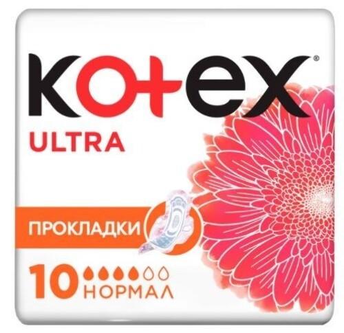 Купить KOTEX ULTRA НОРМАЛ ПРОКЛАДКИ N10 цена
