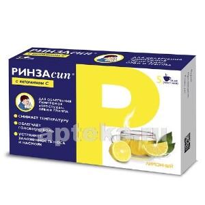 Купить Ринзасип лимон/вит с цена